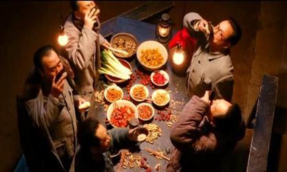 FaR Mao-Internasionale-pesta rakyat
