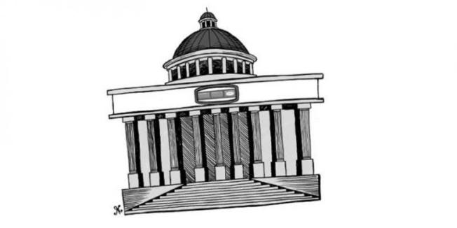 KOMPAS/Handining Ilustrasi: Gedung Mahkamah Konstitusi