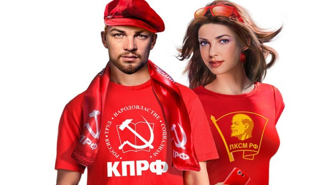 DK-74-PKRusia-Sexy Lenin-2